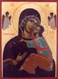 HOLY VIRGIN FROM NESSEBUR/BULGARIA, 17 th. CENTURY
